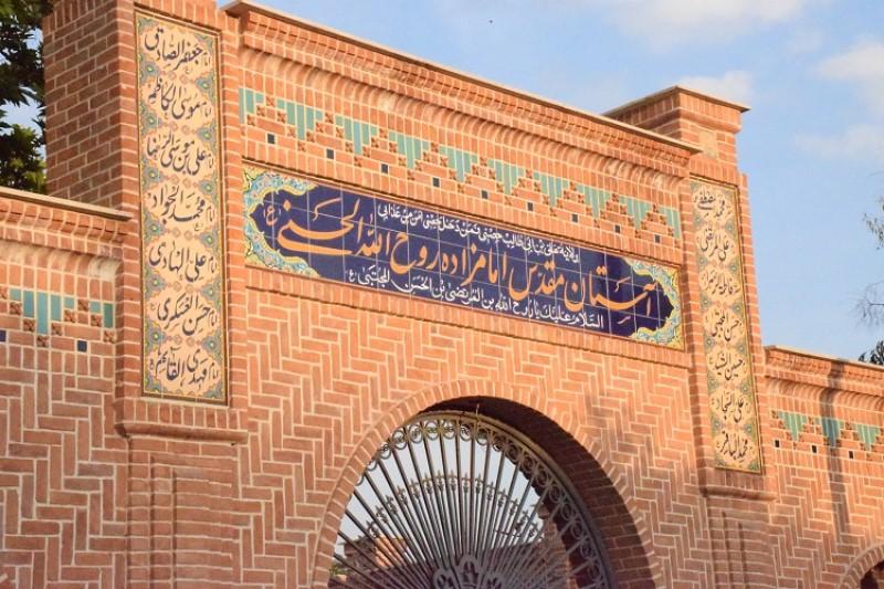 میزبانی آستان امامزاده روح الله از مومنان و روزه داران در ایام ماه رمضان