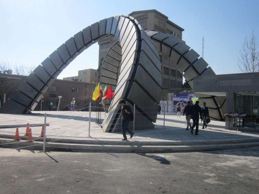 دانشگاه صنعتی امیرکبیر رتبه نخست ثبت پتنت بین المللی را کسب کرد