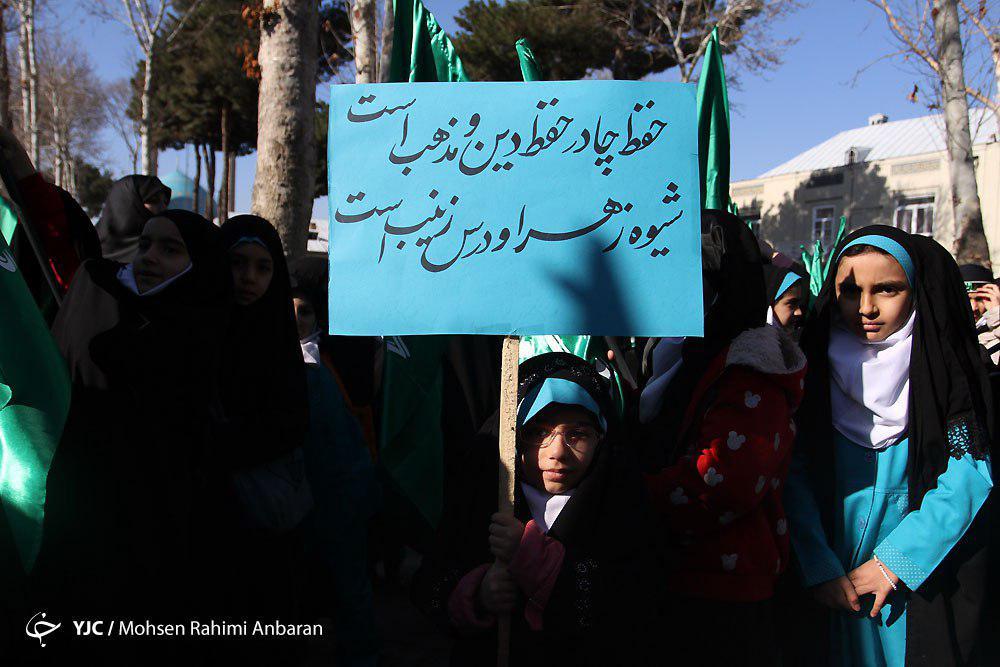 آیا حجاب مانع پیشرفت زنان در جمهوری اسلامی ایران شده است؟