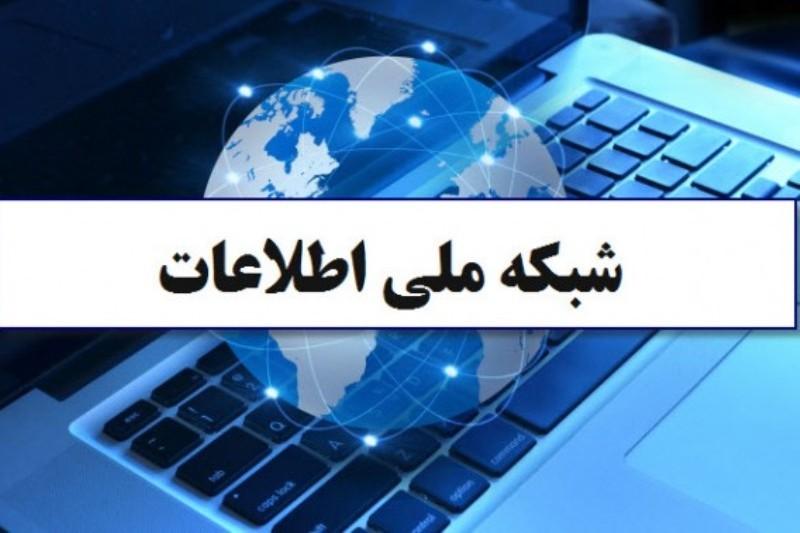 اهمیت فضای مجازی در ترویج سبک زندگی قرآنی +تصاویر