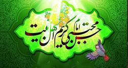 ویدیو سرود زیبا از مداح اهل بیت سید مجید بنی فاطمه +فیلم