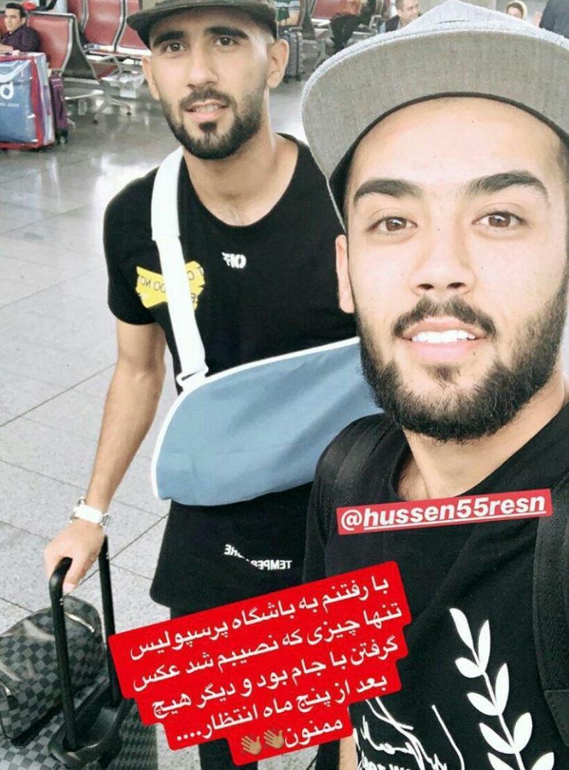 ناراحتی ستاره عراقی از مدیران پرسپولیس/ بشار رفتنی شد+ عکس