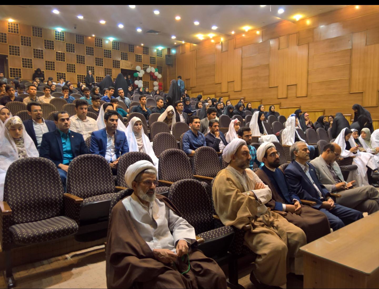 ازدواج بهاری در دانشگاه اراک
