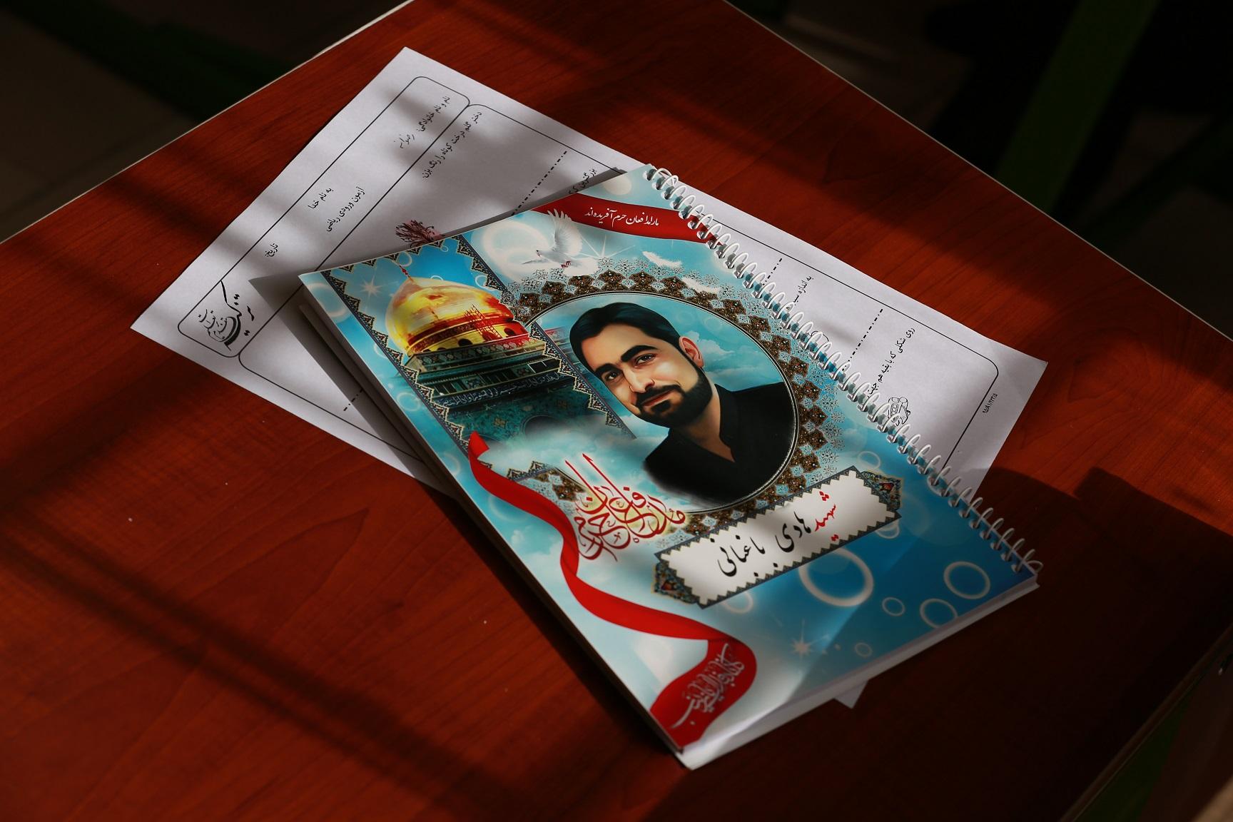 «مستند ناتمام» با موضوع سوریه آماده نمایش شد