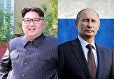 کیم جونگ اون عازم روسیه شد