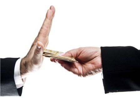 هدیهی ارباب رجوع به کارمندان ادارات چه حکمی دارد؟