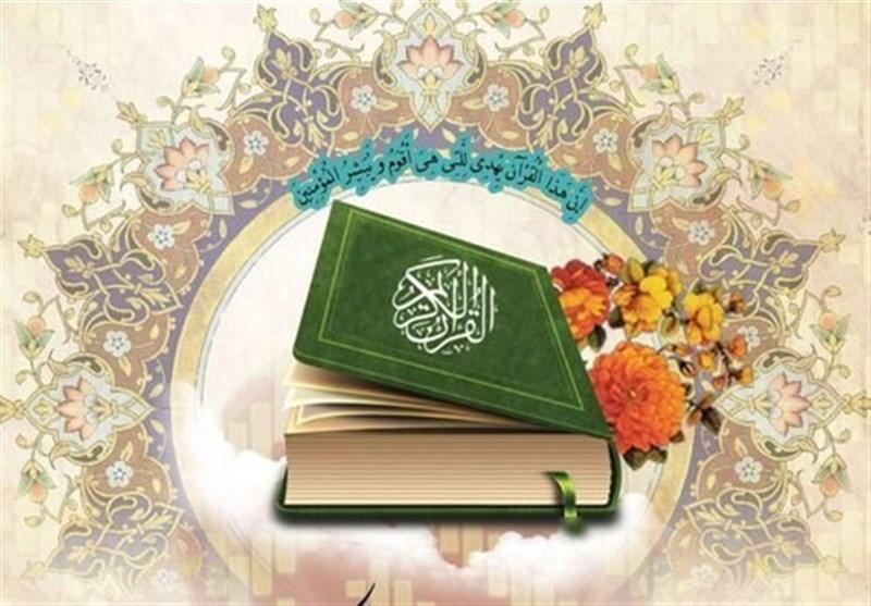 مرحله اول آزمون اعطای مدرک به حافظان قرآن برگزار میشود