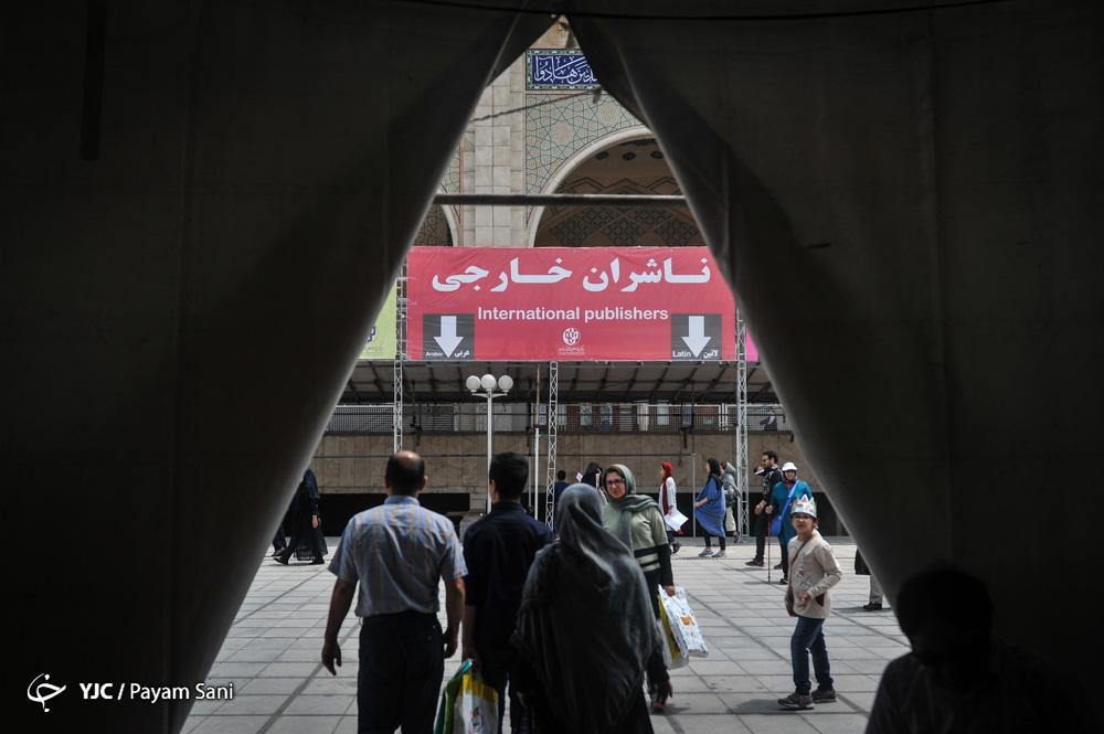 ۱۱ نکته که باید درباره سی و دومین نمایشگاه کتاب تهران بدانید