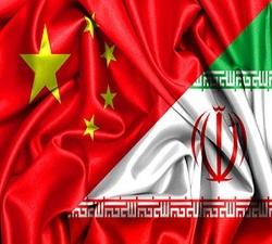 احیای جاده ابریشم فرصتی برای تعمیق روابط با چین/ تصمیم پکن برای ایستادگی در برابر تحریم نفتی آمریکا علیه ایران