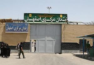 زندانی که جذابترین مجازاتها را دارد/ تبدیل مجرمان به افرادی باسواد، هنرمند و ورزشکار + فیلم