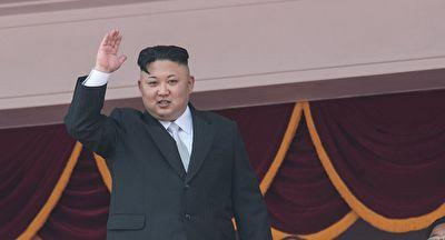 ورود رهبر کره شمالی به روسیه + فیلم