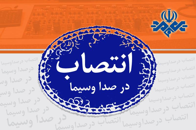 کمیته ارتباط با تولیدکنندگان و کارآفرینان برتر در رسانه ملی تشکیل شد