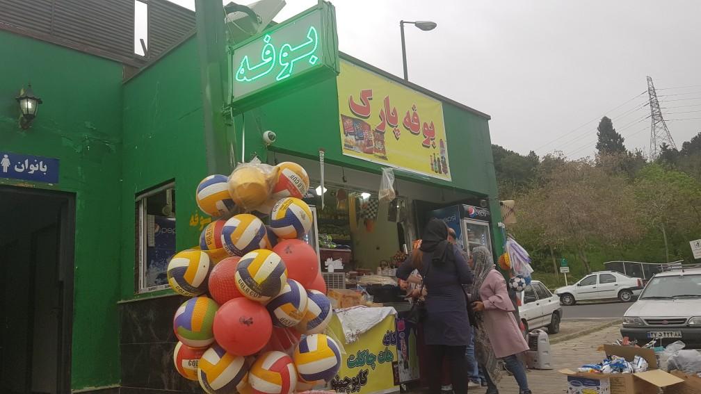 قیمت های غیر منطقی در بوفه های پارک های جنگلی تهران