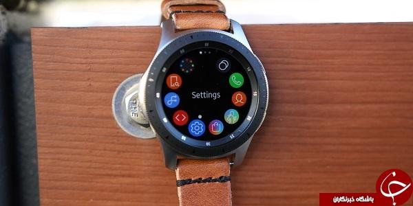 اختلال در عملکرد نرمافزار ساعتهای هوشمند سامسونگ