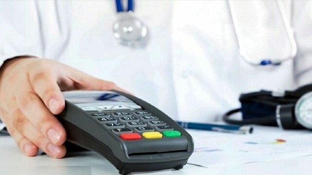 هیچگونه بخشنامهای جهت پیگیری نصب دستگاه پز در مطب پزشکان دریافت نکردهایم/ سازمان امور مالیاتی باید پیگیر عدم نصب دستگاه پز در مطبها باشد