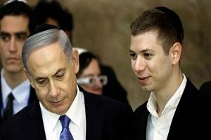 پسر نتانیاهو: چون عربی حرف «پ» ندارد، کشور فلسطین وجود نداشته!