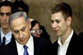 باشگاه خبرنگاران - توئیت مضحک پسر نتانیاهو درباره املای کلمه «فلسطین» در زبان انگلیسی + واکنش کاربران