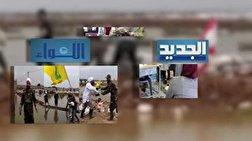 باشگاه خبرنگاران - بازتاب کمک مردم لبنان به سیل زدگان ایران در رسانهها + فیلم