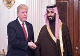 باشگاه خبرنگاران -دولت ترامپ در جنایات ادامهدار ائتلاف سعودی در یمن سهیم است