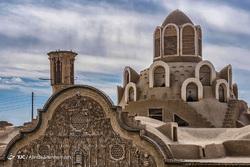 ایرانِ ما؛ خانه بروجردیها