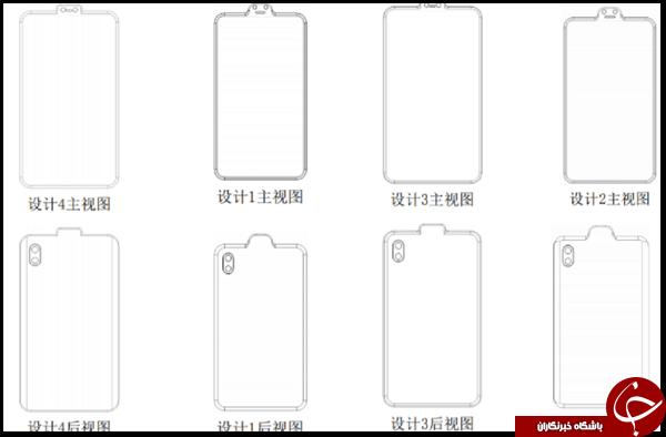 احتمال استفاده شیائومی از ناچ خارج از صفحه نمایش در محصول بعدی خود