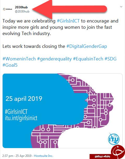 روز جهانی «دختران در ICT» دستاویزی برای پیشبرد سند ۲۰۳۰ توسط وزارت ارتباطات