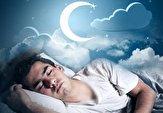 باشگاه خبرنگاران - روشهای علمی برای کنترل رویاهای شبانه/ چگونه خوابهای مورد علاقه خود را ببینیم؟