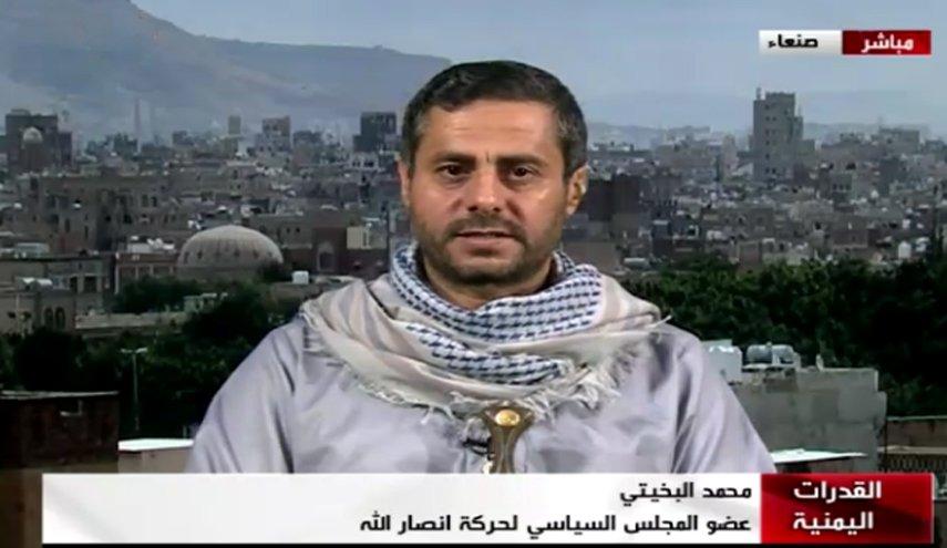 راز پیشرویهای موفقیتآمیز ارتش یمن فاش شد!