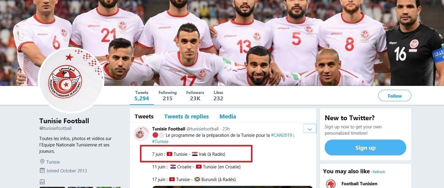 تیم ملی فوتبال تونس به جای ایران با عراق مسابقه میدهد