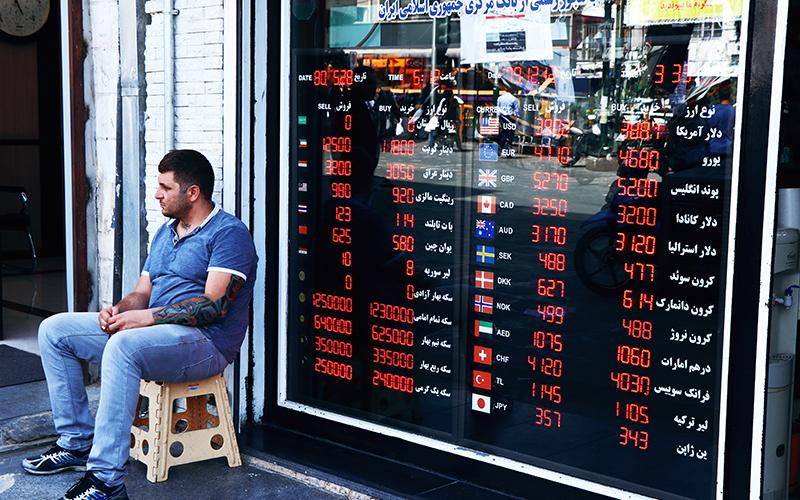 بازار متشکل ارزی