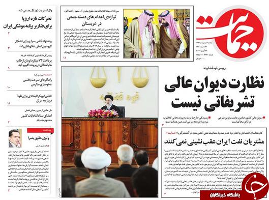 آقای ظریف! برای دشمن پیام ضعف نفرستید/ عمامههای گلی/ تحریم خارجی انفعال داخلی/ شبی که فوتبال مُرد