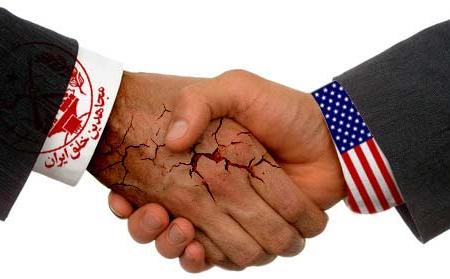 همه اعضای آمریکایی گروه تروریستی منافقین