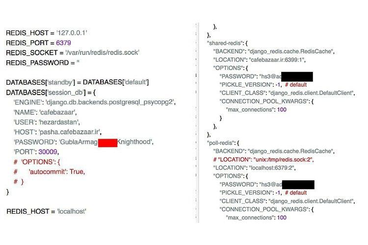 کافه بازار در بیانیهای از هک شدن دیتابیس خود خبر داد