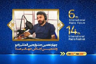 شهاب شهرزاد بهترین کارشناس مجری رادیو شد