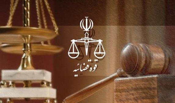 خداحافظی تویسرکانی از سازمان ثبت اسناد/ تغییر معاون حقوقی قوه قضاییه با حکم آیت الله رئیسی