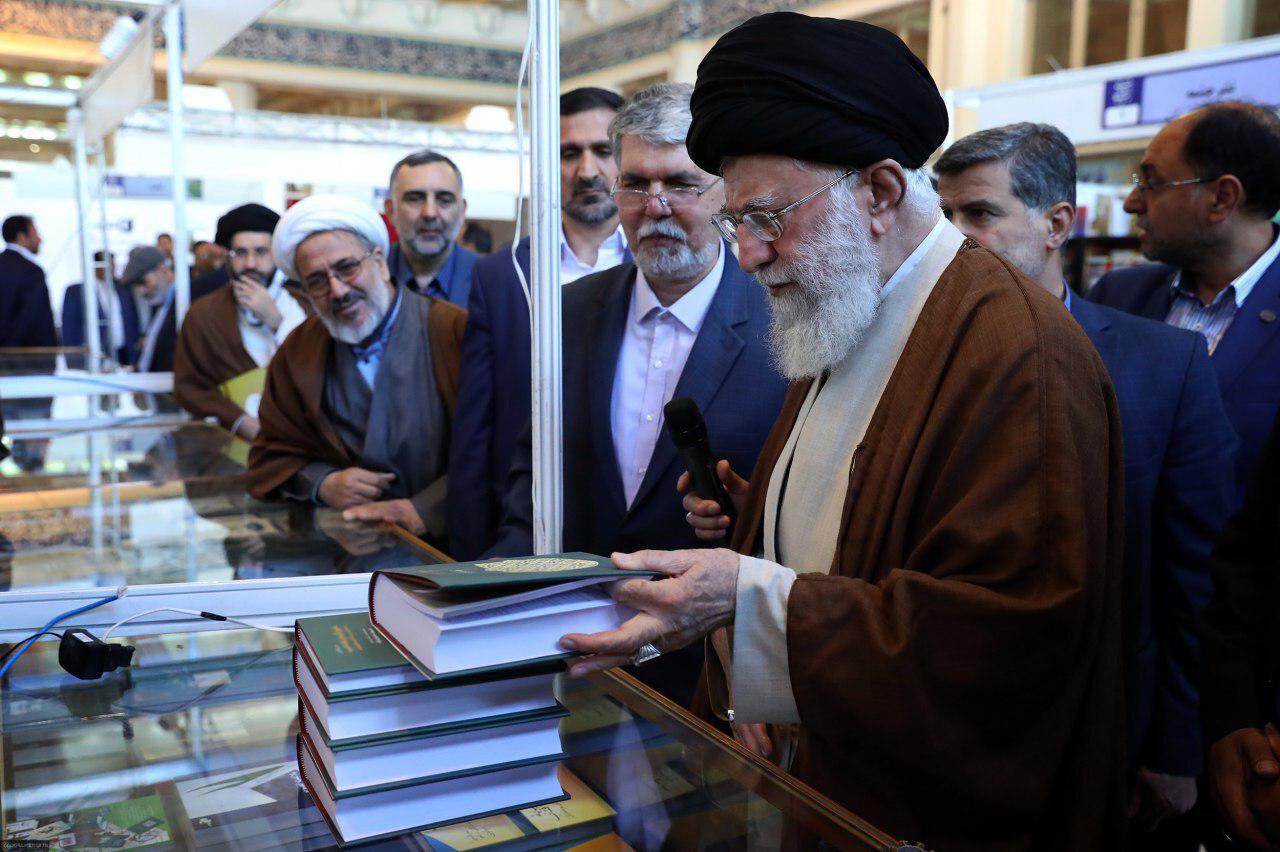 بازدید رهبر معظم انقلاب از سی و دومین نمایشگاه بین المللی کتاب
