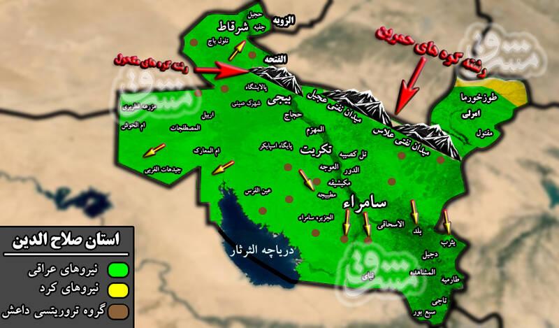 نقرهداغ شدن تروریستها توسط حشدالشعبی / ماموریت «جهاد الانصاری» فرمانده بازداشت شده داعش چه بود؟
