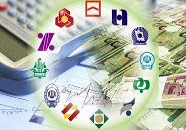 رشد ۸ برابری وصول مطالبات بانکی در استان کرمان