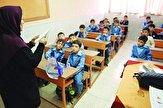 باشگاه خبرنگاران -امروز؛ آغاز ثبتنام کلاس اولیها در مدارس شاهد/ نامنویسی فقط از طریق سامانه سجا