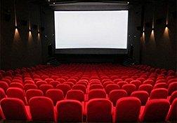 باشگاه خبرنگاران - پولهای مشکوک پشت صحنه سینما + صوت