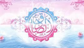 سخن امام صادق (ع) درباره عجله در درخواست از خدا