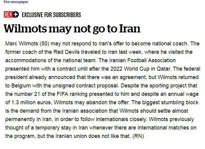ویلموتس به ایران سفر نخواهد کرد