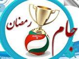 باشگاه خبرنگاران -حضور ۳۰۸ تیم در مسابقات جام رمضان شهرداری مشهد