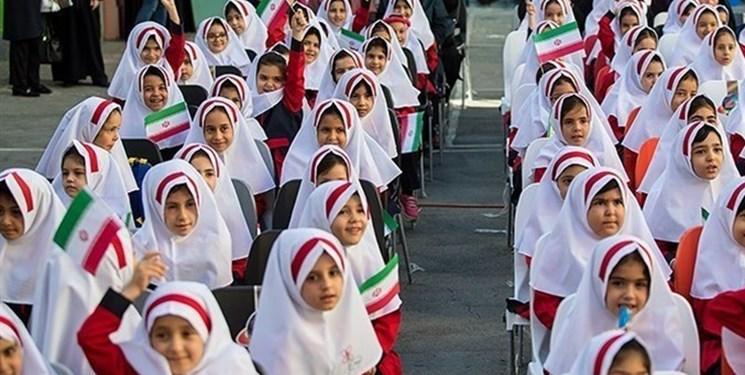 آغاز ثبت نام ۶۵ هزار دانش آموز پایه اول در کرمان