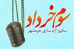 گشایش نمایشگاه عکس خرمشهر در رشت