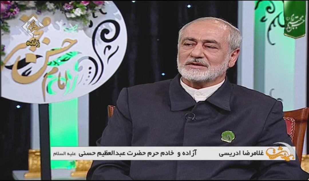 قرآن؛ تنها کتاب موجود در اردوگاه اسرای ایرانی