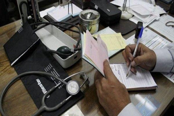 جزئیات اخذ مالیات علی الحساب از پزشکان مشخص شد