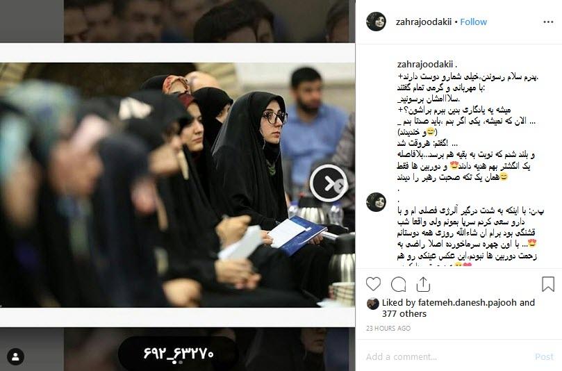 روایت جذاب بانوی شاعری که از رهبرانقلاب انگشتر هدیه گرفت +تصویر