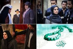 کدام سریال رمضانی پرمخاطب شد؟