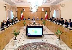 اولین جلسه هیئت دولت پس از دو ساله شدن دولت دوازدهم + فیلم